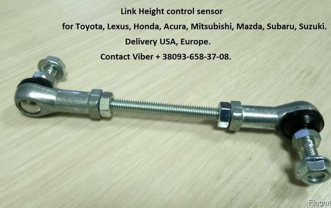 Link Rod Leveling-Height control sensor