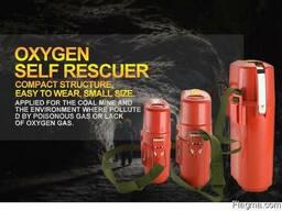 Самоспасатель с сжатым кислородом - фото 3