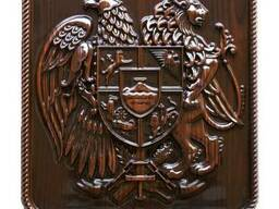 Coat of Arms of Armenia #1