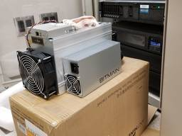 Antminer S9 14TH Supply Unit