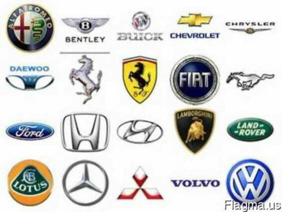 Auto Spare parts Only wholesale supply
