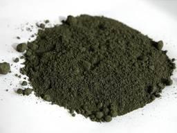 Coke, copper concentrate, aluminium, coal - photo 3