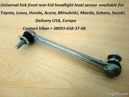 Head Lamp Level sensor Front Link - photo 2