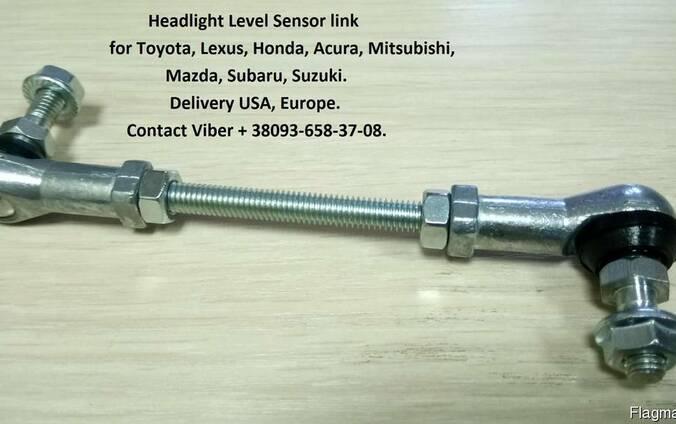 Link Height control sensor