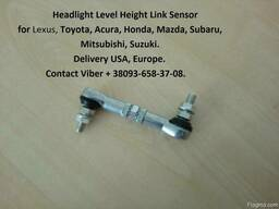 Head Lamp Level sensor Rear Link - фото 8