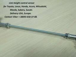 HeadLamp Level sensor Link - photo 3