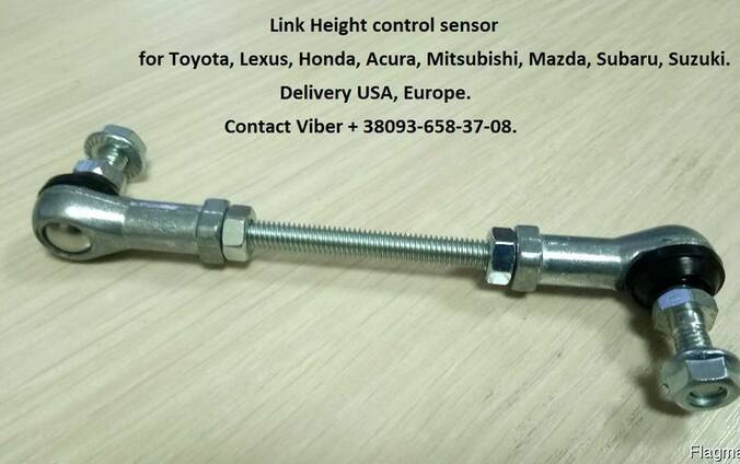 Link Rear Height control sensor