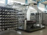 Polypropylene Sacks - photo 2