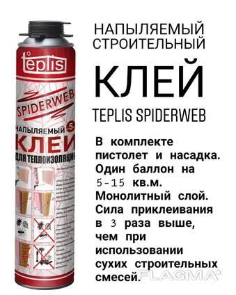 Строительный клей для теплоизоляции Teplis Spiderweb 1000ml