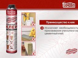 Строительный клей для теплоизоляции Teplis Spiderweb 1000ml - photo 3