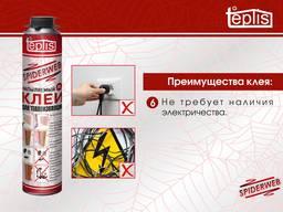 Строительный клей для теплоизоляции Teplis Spiderweb 1000ml - photo 7