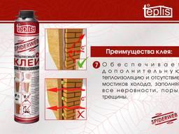 Строительный клей для теплоизоляции Teplis Spiderweb 1000ml - photo 8