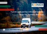 Rainier transportation, Inc.